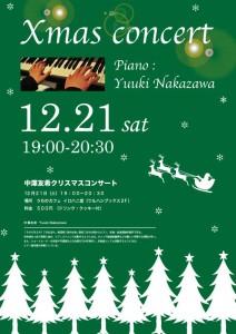 クリスマスライブ2013